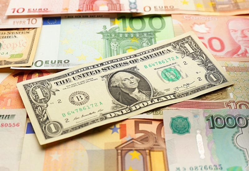 7 Most Valuable Currencies in the World Right Now